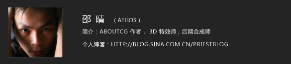 aboutus_athos
