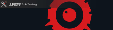 0038_5D_Cyborg_Essential_P01_Banner