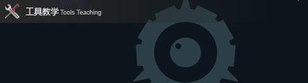 0039_5D_Cyborg_Essential_P02_Banner