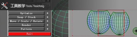 0080_UVlayout_Essential_Training_P04_Banner