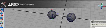 0116_Maya_Animation_Essential_Training_P12_Banner