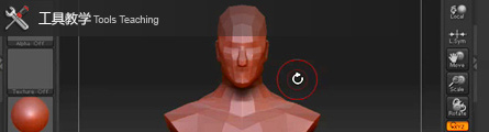0139_How_To_Sculpt_A_Head_In_Zbrush_P01_Banner