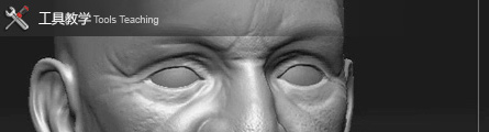 0148_How_To_Sculpt_A_Head_In_Zbrush_P05_Banner