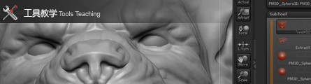 0162_How_To_Sculpt_A_Wolf_Head_In_Zbrush_P04_Banner