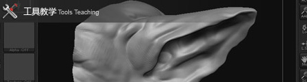 0165_How_To_Sculpt_A_Wolf_Head_In_Zbrush_P05_Banner