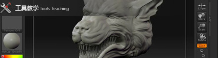 0167_How_To_Sculpt_A_Wolf_Head_In_Zbrush_P06_Banner