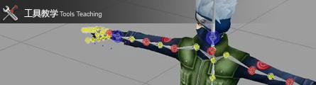 0219_MotioBuilder_Essential_Training_P08_Banner