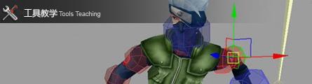 0221_MotioBuilder_Essential_Training_P10_Banner