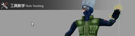 0223_MotioBuilder_Essential_Training_P12_Banner