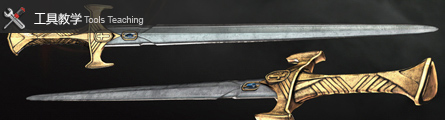 0238_How_To_Model_A_Sword_In_Maya_P01_Banner