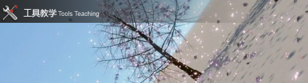 0239_Thinking_Particle_Sakura_Simulation_Banner