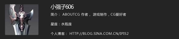 aboutus_Xiaoqiangzi606