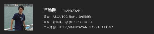ABOUTCG_Kanya Yan