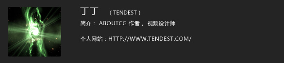 aboutus_Tendest1