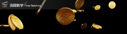 0258_Create_Colden_Coin_Rain_in_AE_Banner
