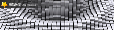 0264_3DSMax_Pinscreen_script_Animation_Banner