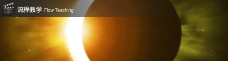 0270_Create_total_solar_eclipse_In_AE_Banner