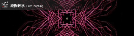 0271_Create_VJ_Motion_Background_In_AE_Banner