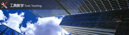 0272_Fusion_QA_03_Glass_Sky_Reflection_Banner