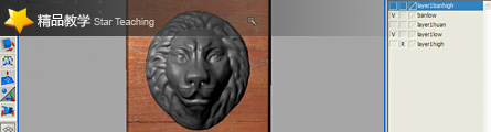 0288_Lionhead_Next_Generation_3D_Workflow_p07_Banner