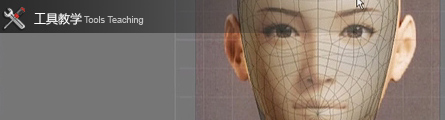 0306_Slio_Human_Head_Modeling_Core_Technique_P02_Banner