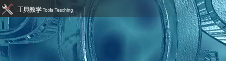 0319_Fusion_QA_05_PIce_Text_Banner