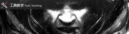 0323_Fusion_QA_09_Pencil_Sketch_In_Fusion_Banner