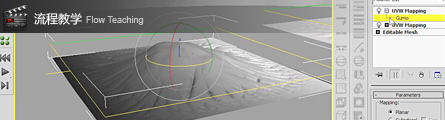 0329_Create_Ice_Landscape_With_Mentalray_And_Texture_P04_Banner
