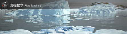 0330_Create_Ice_Landscape_With_Mentalray_And_Texture_P05_Banner