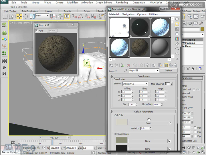 Create_Ice_Landscape_With_Mentalray_And_Texture_P04_2