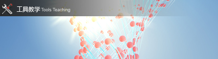0340_C4d_MotionGraphic_Elements_Banner