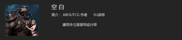 ABOUTCG_空白
