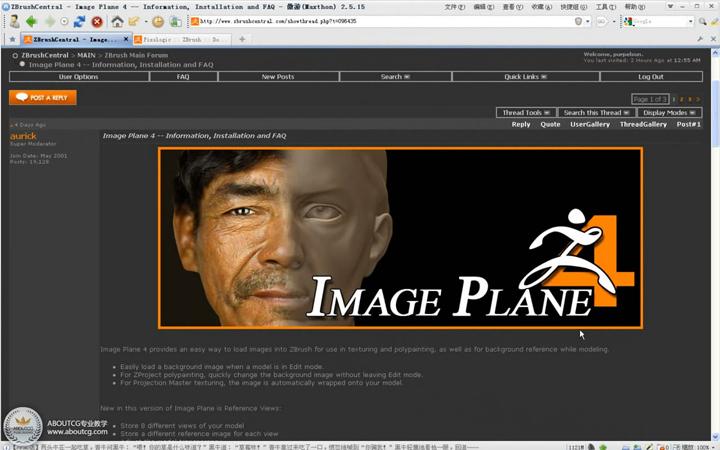 snapshot20101129160306