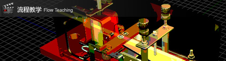 0359_Quest3D_Industrial_Relays_Workflow_Part_02_Banner