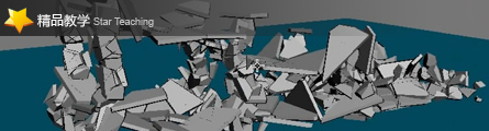 0369_Use_3DSMax_Crash_A_Building_Banner