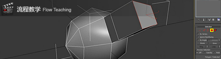 0371_How_To_Use_GoZ_For_3DSMax_Banner