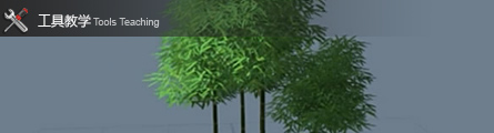 0397_Speed_Tree_Intro_P04_Banner