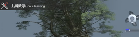 0398_Speed_Tree_Intro_P05_Banner