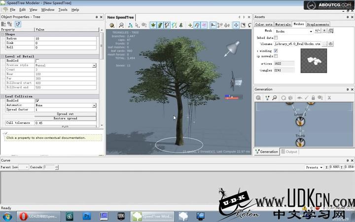 snapshot20110526202342