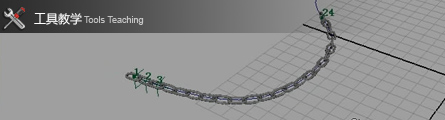 414_How_To_Create_A_Chain_In_Maya_Banner