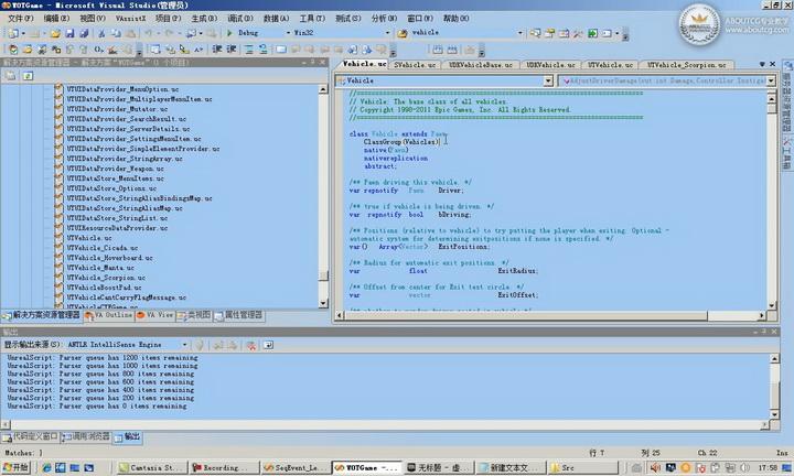 AboutCG_UDK_Kismet_101_SC_015