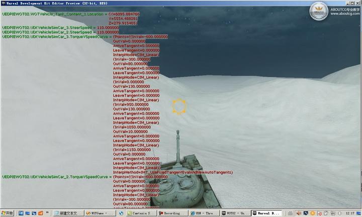 AboutCG_UDK_Kismet_101_SCe_010