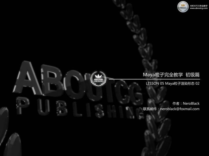 snapshot20110924194522