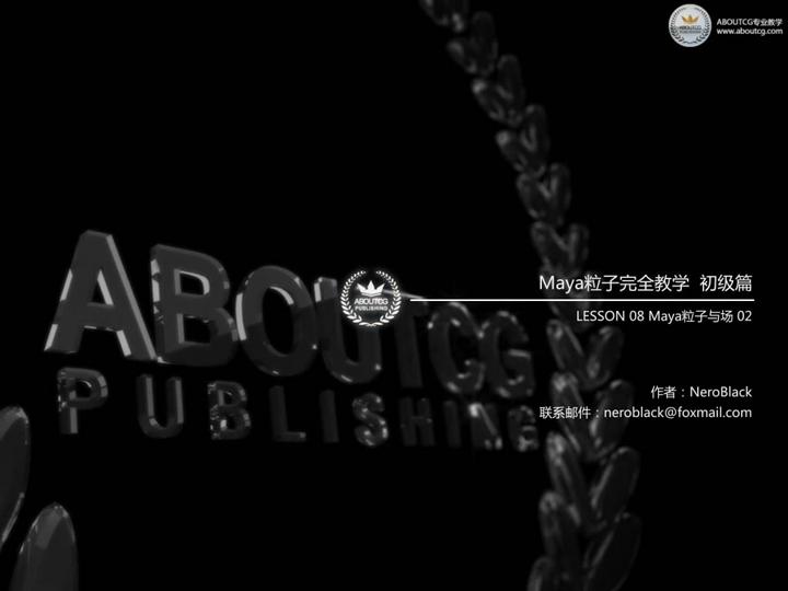snapshot20110924204003