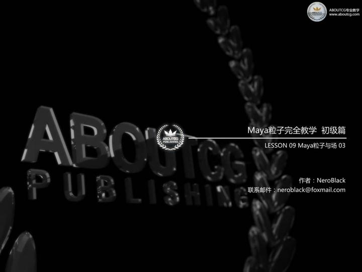 snapshot20110926165033