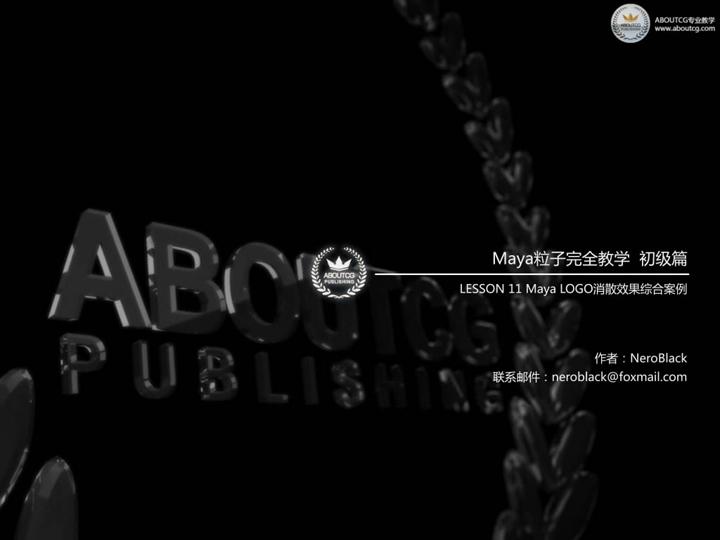snapshot20110926171611