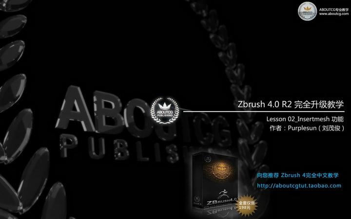 Zb4R2_Modeling_01