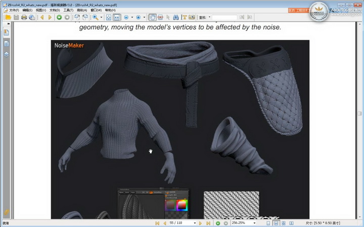 Zb4R2_Modeling_09