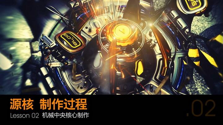 yuanheP02_0001
