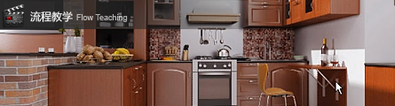454_Use_Vray_Render_a_Kitchen_P01_Banner